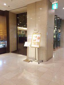 梅田でお見合いカフェ入口