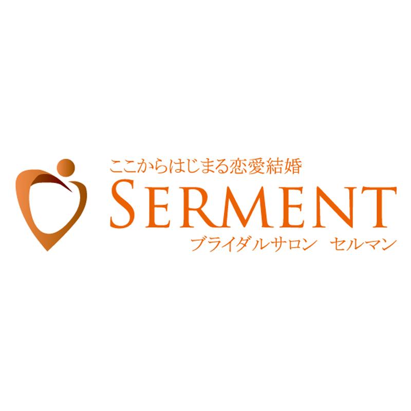 結婚相談所 大阪 SERMENT セルマン