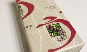 大阪の結婚相談所セルマンのブログ10.09