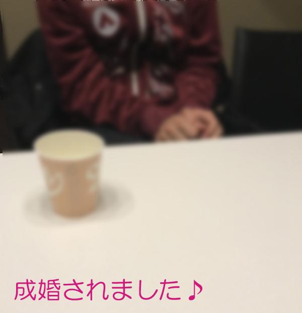 大阪の結婚相談所で成婚されました。