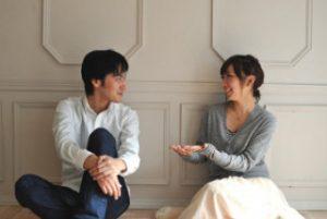 婚活0円プラン