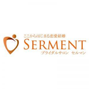 大阪の結婚相談所SERMENT(セルマン)