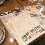 雑誌CLASSYとの企画打ち合わせ