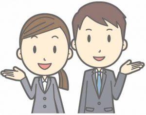 結婚相談所、大阪、問い合わせ