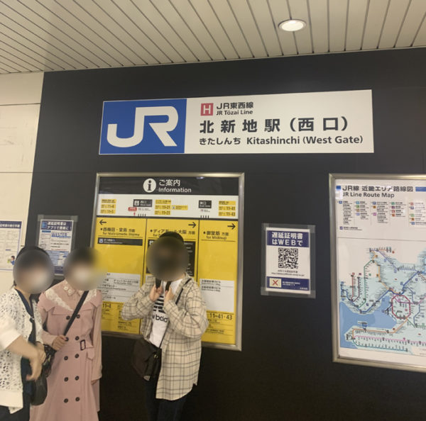 JR北新地駅からエルセラーン大阪